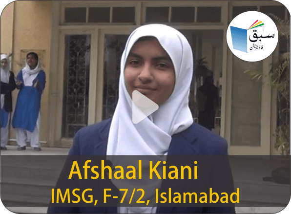 interview-with-afshaal-kiani