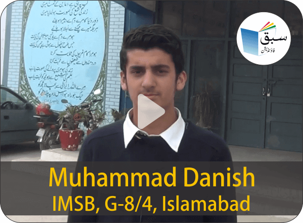 interview-with-muhammad-danish